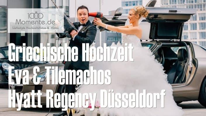 Griechische Hochzeit Hyatt Düsseldorf