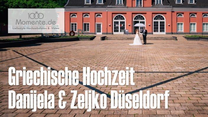 Griechische Hochzeit Oberhausen