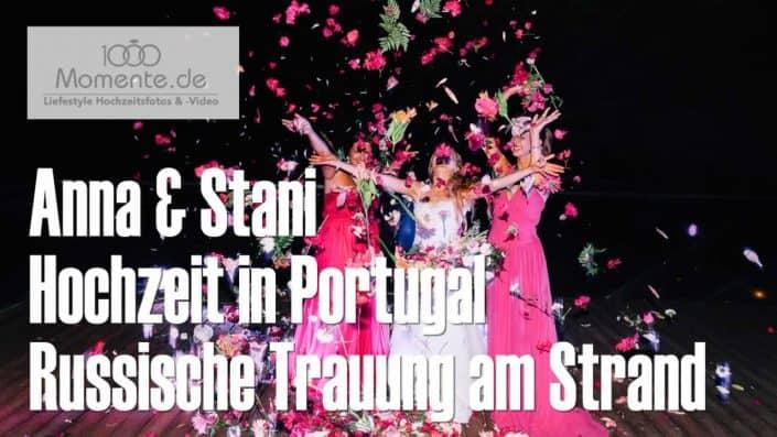Hochzeit in Portugal, Russische Trauung